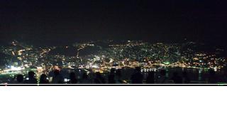 福岡→長崎!