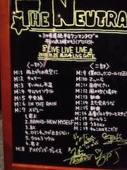 3ヶ月連続平日ワンマンライブ 平日の夜を輝かそう!プロジェクト 『LIVE LIVE LIVE』