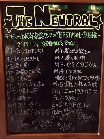「BEST MAN」ツアー!熊谷Heaven's Rock!!!