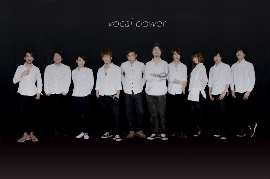 vocal power!!!