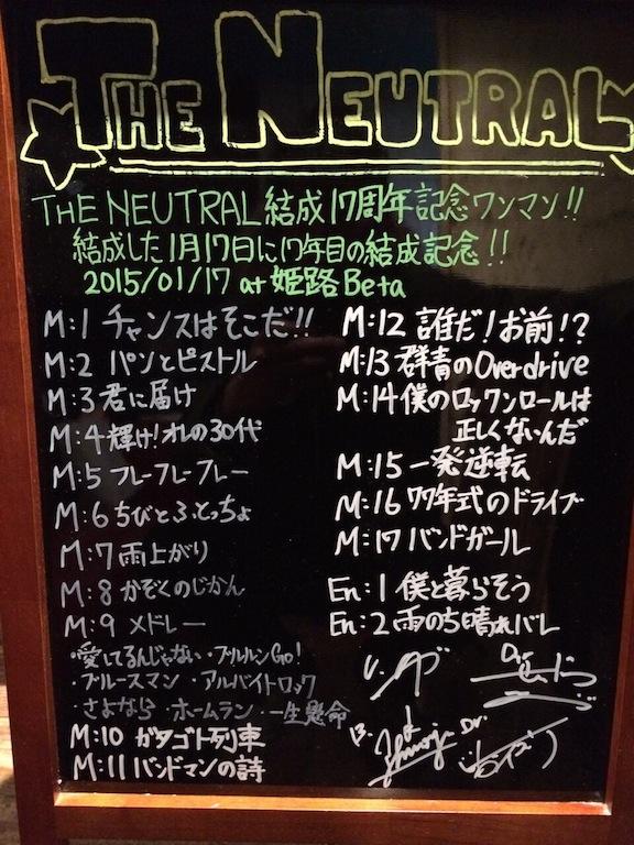 姫路ありがとう!