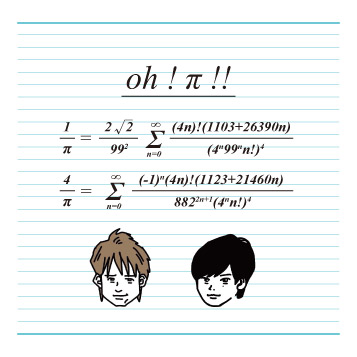 四谷天窓.comfort The vocal power vol.16