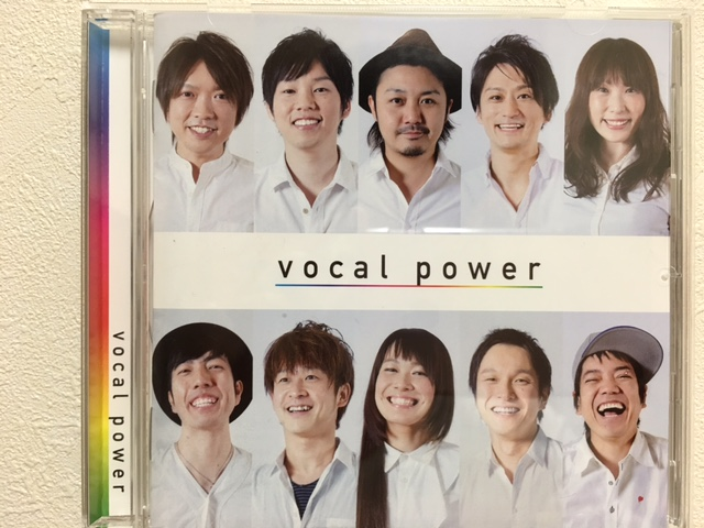 『vocal power』リリース!
