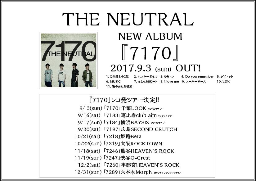 NEW ALBUM『7170』レコ発ツアー&NEW GOODS