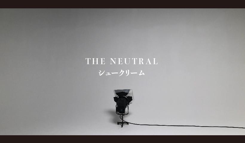 『シュークリーム』Music Video