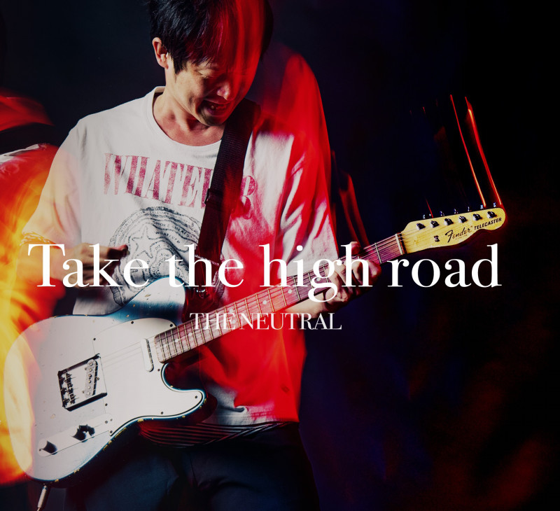 『Take the high road』通販開始