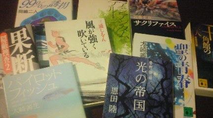 読書の秋〜おすすめレビュー〜