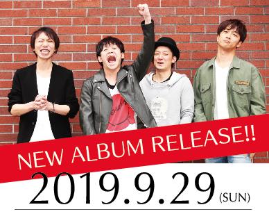 NEW ALBUM RELEASE!!