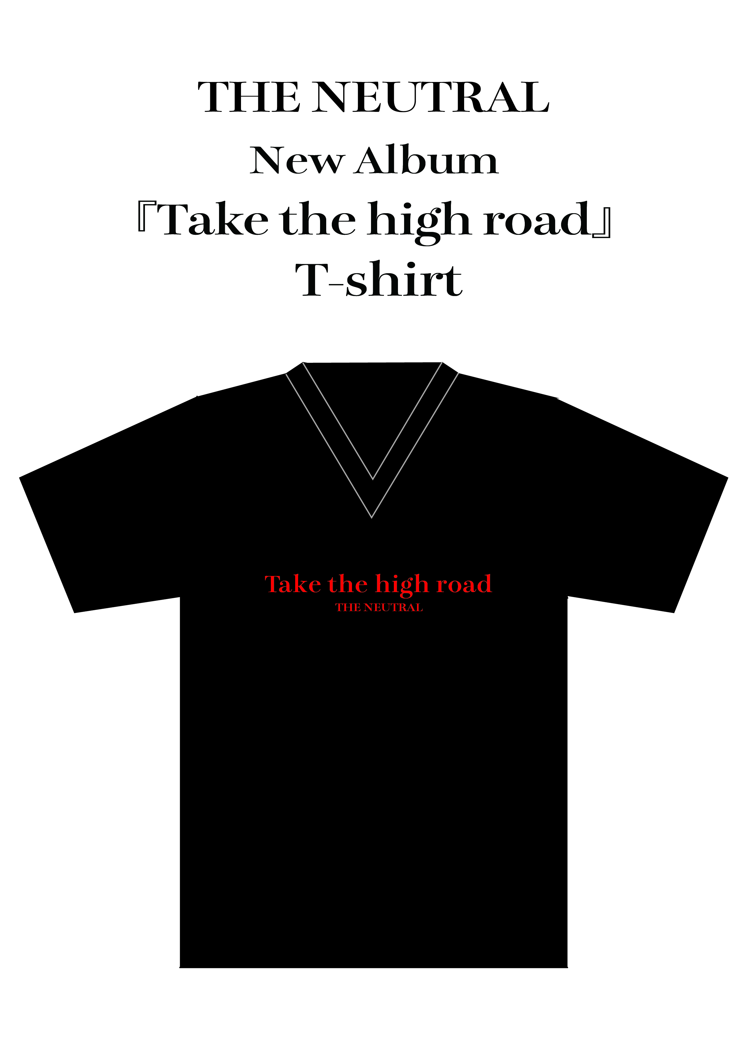 『Take the high road』Tシャツ発売決定!