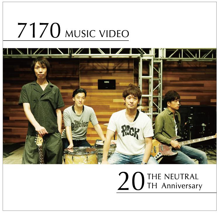『7170 MUSIC VIDEO』発売!